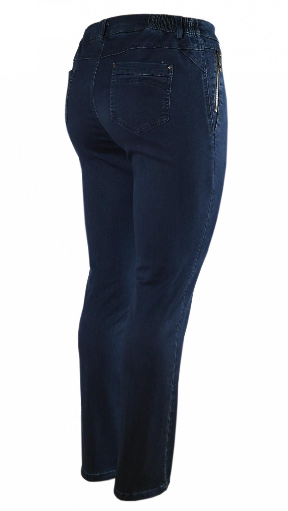 Damen Stretch-Jeans mit seitlichem Dehnbund - Navy