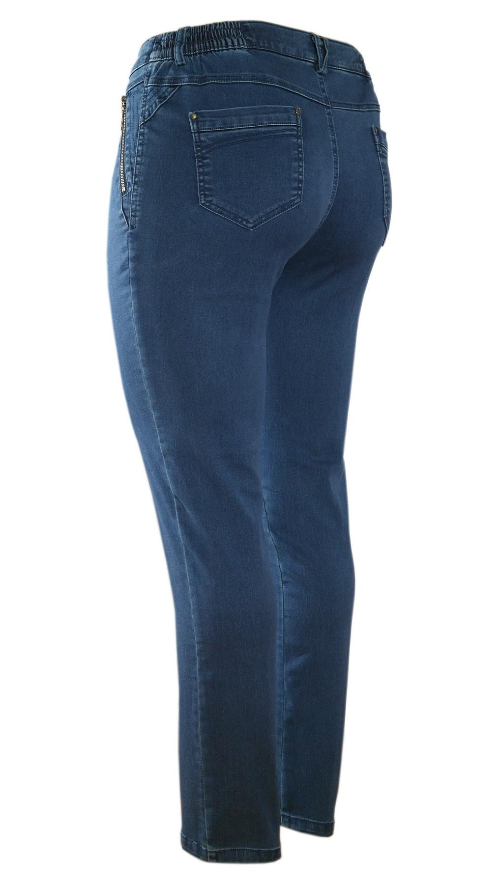 Damen Stretch-Jeans mit seitlichem Dehnbund - Blue