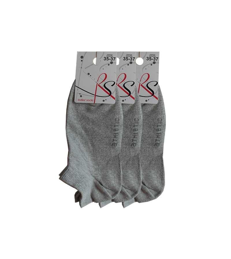 Sneakersocken einfarbig in grau 38-40