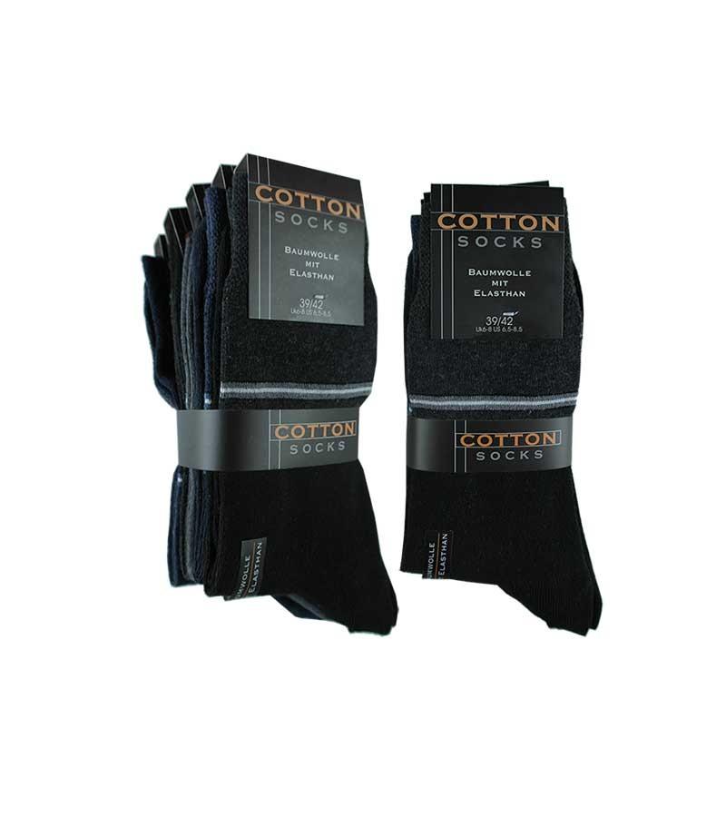 Jeans - Socks, Baumwollsocken 5 Paar