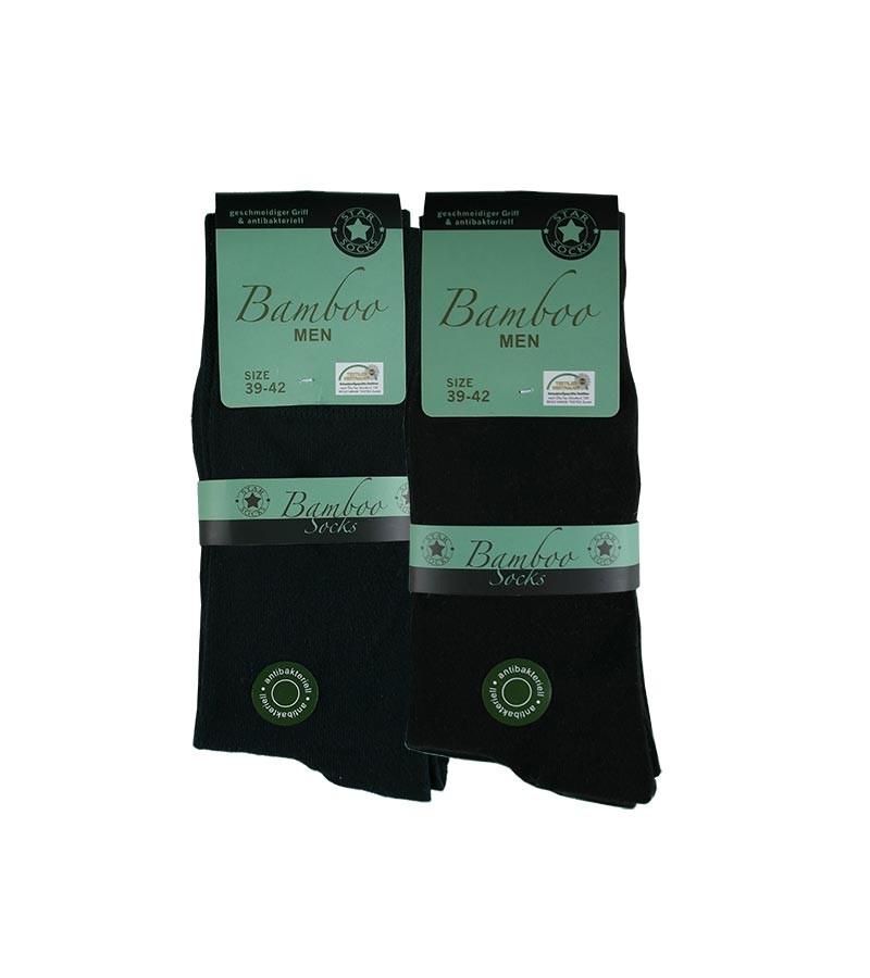 Bambus Socken - deodorierende Socken