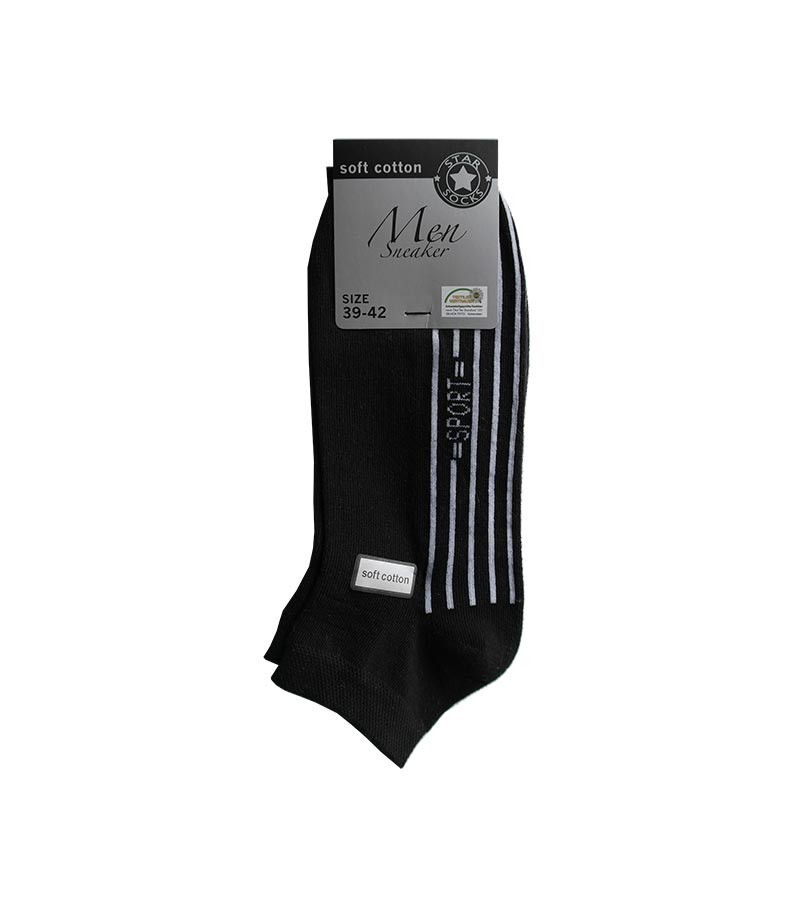 Sneaker socken-Soft Cotton 4 Paar