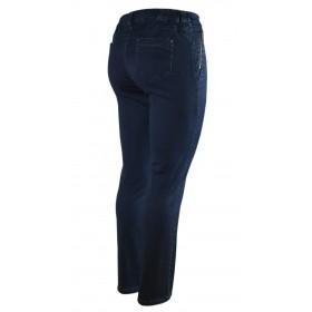 Damen Stretch-Jeans mit seitlichem Dehnbund